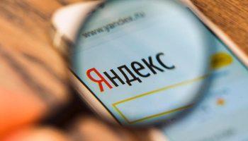 Особенности мобильных объявлений в Яндекс Директ